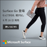 Microsoft Public Affiliate Program (JP)(�}�C�N���\�t�g�A�t�B���G�C�g�v���O�����j