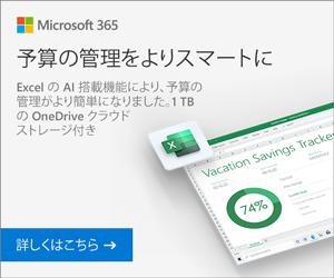 Microsoft Store (マイクロソフトストア)